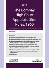 THE BOMBAY HIGH COURT APPELLATE SIDE RULES, 1960
