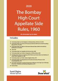 Buy THE BOMBAY HIGH COURT APPELLATE SIDE RULES, 1960