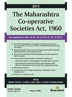 The Maharashtra Co-Operative Societies Act, 1960