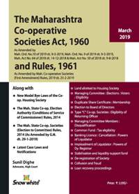The Maharashtra Co-Operative Societies Act, 1960 & Rules, 1961