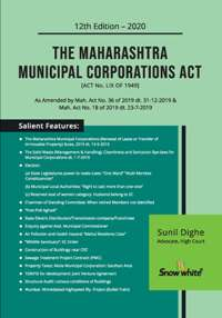 Buy THE MAHARASHTRA MUNICIPAL CORPORATIONS ACT ( P / B )