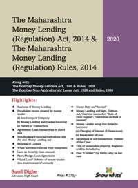 THE MAHARASHTRA MONEY LENDING ( REGULATION) ACT & RULES 2014