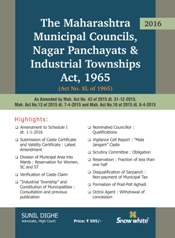 THE MAHARASHTRA MUNICIPAL COUNCILS, NAGAR PANCHAYATS & INDUSTRIAL TOWNSHIPS ACT, 1965