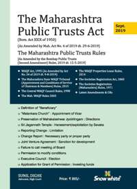 THE MAHARASHTRA PUBLIC TRUSTS ACT AND RULES