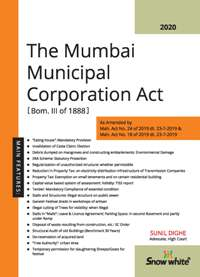 The Mumbai Municipal Corporation Act ( H / B)