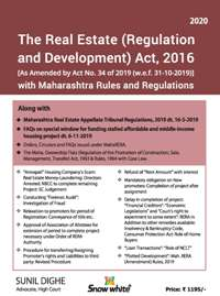 Buy The Real Estate ( Regulation and Development) Act, 2016 with Maharashtra Rules and Regulations