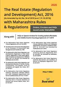 Buy The Real Estate ( Regulation and Development) Act, 2016 with Maharashtra Rules & Regulations 2017
