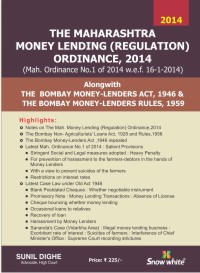 THE MAHARASHTRA MONEY-LENDING (REGULATION) ORDINANCE, 2014